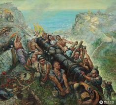 Manchu troops hauling canons during the Opium War