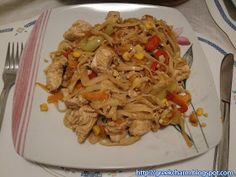 Greek Recipes, Greek Meals, Exotic Food, Street Food, Noodles, Recipies, Food And Drink, Chinese, Asian