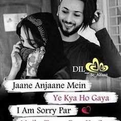 Love Quotes In Urdu, Funny Quotes In Hindi, First Love Quotes, Muslim Love Quotes, Couples Quotes Love, Love Husband Quotes, Crazy Girl Quotes, Cute Love Quotes, Couple Quotes