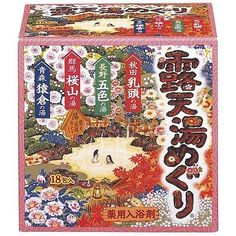 From Japan,Bath Additive,Bathing Powder,18 packs,Hot Springs,New