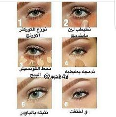 Contour Makeup, Makeup Dupes, Skin Makeup, Love Makeup, Beauty Makeup, Simple Makeup Tips, Makeup Order, Learn Makeup, Wedding Makeup Tips