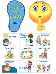 Special Education Activities, Preschool Education, Kindergarten Crafts, Kindergarten Classroom, Preschool Activities, I School, First Day Of School, Preschool Routine, Welcome To School