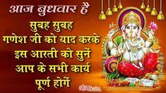 हे गणनायक सिद्धि विनायक - गणेश भजन I Morning Ganesh Bhajans I Best Colle. Jai Ganesh, Ganesha, Ganesh Aarti, Lord, Songs, Youtube, Ganesh, Song Books, Youtubers
