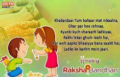 50+ Happy Raksha Bandhan Quotes Brother & Sister with images in hindi – रक्षाबंधन सुविचार Happy Raksha Bandhan Quotes, Raksha Bandhan Images, Happy Rakshabandhan, Brother Sister, Hindi Quotes, Disney Characters, Fictional Characters, Sisters, Siblings