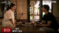 경주 (Gyeongju, 2014) 제작기 영상 (Making Video)