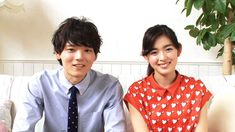 Mischievous Kiss: Love In Tokyo - 2013 Honoka Miki and Yuki Furukawa Itazura Na Kiss, Japanese Drama, Tokyo, Asian, Dramas, Tokyo Japan, Asian Cat, Drama