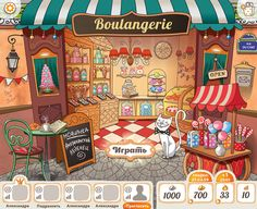 Tasty Pastry Game Illustrations by Valeriya Danilova, via Behance Kawaii Games, Casual Art, 2d Game Art, Game Gui, Game Ui Design, Social Games, Game Interface, Game Environment, Cartoon Background