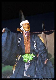 Kyogen theater 狂言