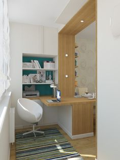Decor Home Office Design Ideas. Therefore, the need for home offices.Whether you are planning on including a home office or restoring an old space into one, below are some brilliant home office design ideas to assist you get going. Office Cabinet Design, Home Office Cabinets, Home Office Design, Home Office Decor, Home Decor, Office Designs, Office Style, Home Office Closet, Office Nook