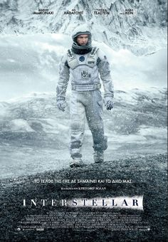 Interstellar Interstellar is a 2014 science fiction film directed by Christopher Nolan. Starring Matthew McConaughey, Anne H. Movies 2014, Sci Fi Movies, Hd Movies, Movies Online, Watch Movies, Action Movies, Fantasy Movies, Space Movies, Foreign Movies