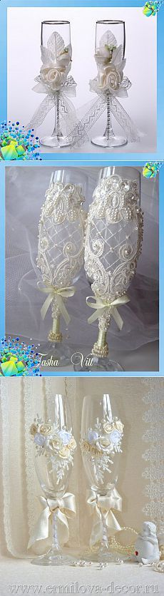 Vidrios de la boda - Los blogs más interesantes