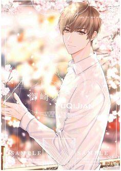 Manga Couple, Anime Couples Manga, Cute Anime Couples, Hot Anime Boy, Anime Love, One Punch Man Funny, Handsome Anime Guys, Shall We Date, Cute Anime Wallpaper