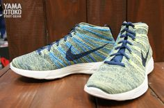 Nike Lunar Flyknit Chukka: Squadron/Blue/Electric Yellow
