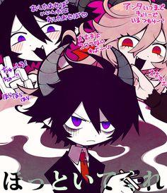 Rpg Horror Games, Grey Gardens, Emo Goth, Kawaii Art, Illustrations And Posters, Deep Sea, Character Art, Anime Art, Pokemon