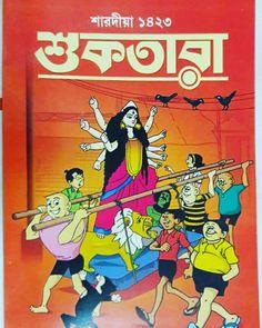 Sharadiya Suktara 2016. #BongHaat