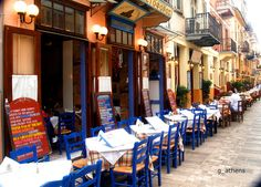 Love the quaintness of a old history filled town. Cafe Bistro, Beautiful Streets, Greece, Shops, Dreams, Island, Spaces, Adventure, History