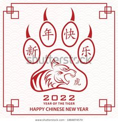 Chinese New Year Design, Happy Chinese New Year, Chinese Style, Tiger Cookies, Tiger Zodiac, New Year Art, Year Of The Tiger, Christmas Border, Drawing Clipart