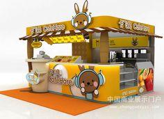 卡飞兔CafeHare水吧设计 Kiosk Design, Retail Design, Stand Design, Booth Design, Food Court Design, Shoe Store Design, Mall Kiosk, Bubble Tea Shop, Food Kiosk