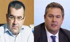 [Real]: Καμμένος για Κουρτάκη: Θέλω να ευχαριστήσω την ελληνική δικαιοσύνη γιατί καταδίκασε τον κοινό συκοφάντη | http://www.multi-news.gr/real-kammenos-gia-kourtaki-thelo-efcharistiso-tin-elliniki-dikeosini-giati-katadikase-ton-kino-sikofanti/?utm_source=PN&utm_medium=multi-news.gr&utm_campaign=Socializr-multi-news