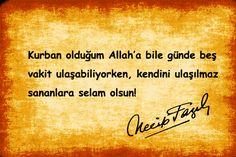 Flood Insurance, Karma, Quotes, Allah, Decor, Beautiful Words, Inspiring Sayings, Proverbs Quotes, Nice Asses