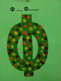 Language, Symbols, Christmas Ornaments, Holiday Decor, Blog, Crafts, Autumn, Kids, Manualidades