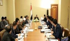 الحكومة اليمنية تؤكد دعمها لإنجاح مؤتمر جنيف 2018 بالتنسيق مع المانحين: أعلنت الحكومة اليمنية دعمها لإنجاح مؤتمر جنيف 2018م بالتنسيق مع…