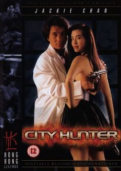 Live Action Anime - The Top Ten Best Live Action Anime And Manga Films - A City Hunter movie? With Jackie Chan? Yep....