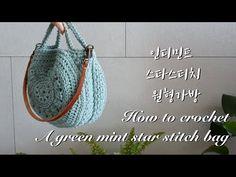 [ENG](코바늘가방)(튜토리얼영상)에스닉풍 원형가방/(Tutorial)How to crochet an ethnic circular bag Crochet Bag Tutorials, Crochet Videos, Crochet Round, Crochet Lace, Crochet Designs, Crochet Patterns, Mochila Crochet, Finger Knitting, Macrame Bag