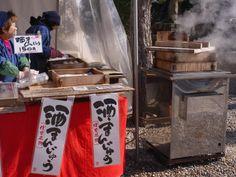 度々行きたい旅。: 京都観光:「伏見酒まんじゅう」〜京都伏見は歴史・酒・水の街