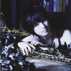 纐纈歩美 : RAINBOW TALES/Koketsu Ayumi