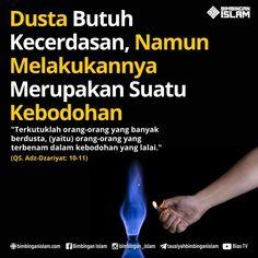 Reminder Quotes, Self Reminder, Daily Reminder, Muslim Quotes, Islamic Quotes, Badass Quotes, Best Quotes, Nice Quotes, Surah Al Quran