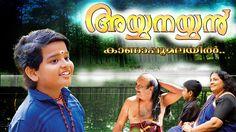 Kaanaappoomalayil | Ayyanayyan | Malayalam Ayyappa Devotional Song