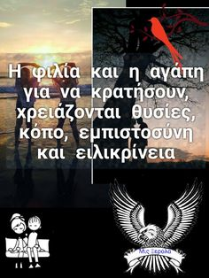 Greek Quotes, Forever Love, Love Quotes, Wisdom, Words, Truths, Poster, Crafts, Qoutes Of Love