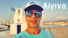 Πήγαμε εκδρομή στην Αίγινα | Our trip to Aegina Island in Greece Pilot, Aviation, Greek, Mens Sunglasses, Island, Pilots, Men's Sunglasses, Islands, Greece