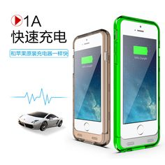 Iphone 6 cover with built-in charger - Buywithagents