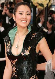 Elegant Qipao