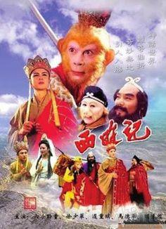 Tải nhạc chuông tây du ký 1986 - tainhacchuong.net