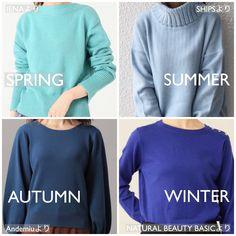Deep Autumn Color Palette, Soft Summer Palette, Deep Winter Colors, Warm Autumn, Warm Spring, Seasonal Color Analysis, Outfit Combinations, Blouse, Teal