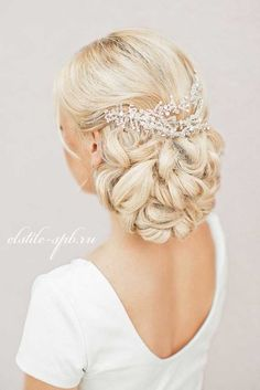 Wedding Hairstyles For Long Hair 3 / http://www.himisspuff.com/wedding-hairstyles-for-long-hair/