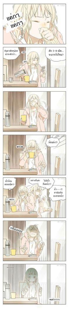 เมื่อซิวธงกินยา ความฮาจึงบังเกิด  #tamendigushi #ซุนจิงเป็นคนตลก #yuri #manga