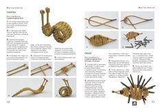 Diy Straw Crafts, Leaf Crafts, Wire Crafts, Recycled Crafts, Diy And Crafts, Arts And Crafts, Paper Weaving, Weaving Art, Hand Weaving