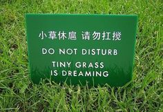 I don't think this is a bad translation, it's a perfect translation even if it doesn't match the original text
