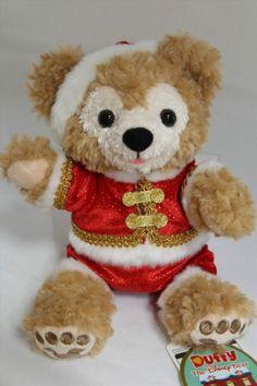 RARE Tokyo Disney Sea Duffy Bear Plush Candle Light Christmas Music Box New Tag | eBay