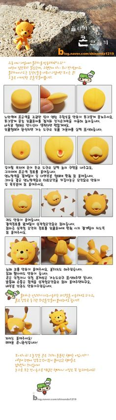 黏土 纸粘土 创意泥 软陶 手工,Clay Crafts, Fimo, Sculpey , Modelling , Polymer Crafts with Sculpting clay , Free Kids Activities , Clay Projects, Templates and Ideas , Cute, Adorable , Kawaii, Critters and Creatures