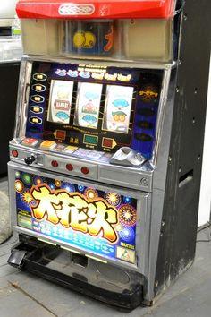 Japanese Slot Machine (1970s)