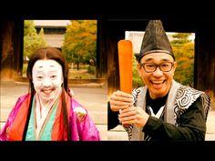 """11月25日リリース、レキシのファーストシングル「SHIKIBU feat. 阿波の踊り子」(NTTドコモ dヒッツ powered by レコチョク CMソング)のミュージックビデオを公開。 平安時代の女流作家・紫式部をテーマにした表題曲は、レキシネーム""""阿波の踊り子""""ことチャットモンチーが参加した「SHIKI..."""