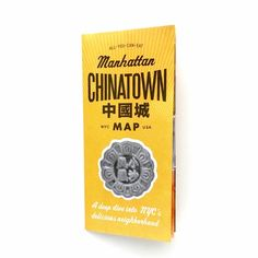 """Chinatown is like a labyrinth, hundreds of restaurants and shops are next  to each other in very compacted area.Definitely you need a map to explore.  And yes, we made the one!""""Manhattan Chinatown Map"""" is our eighth  publication and we teamed up with Charlene Wang de Chen and Tiffany Wang  sisters who are the true Chinatown enthusiast with native palette. They  share their very favorite 38 spots in Chinatown with us!  Grab one and walk into the labyrinth !"""