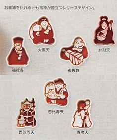 醤油皿セット(七福神)