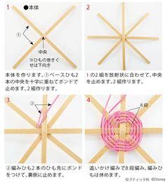 Bamboo Weaving, Basket Weaving, Rattan, Wicker, Tsumtsum, Bird Houses Diy, Diy Purse, Macrame Patterns, Loom Weaving