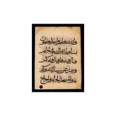 LARGE QUR'AN LEAF IN MUHAQQAQ SCRIPT ON PAPER, WESTERN IRAN OR MESOPOTAMIA, PROBABLY LATE 12TH CENTURY